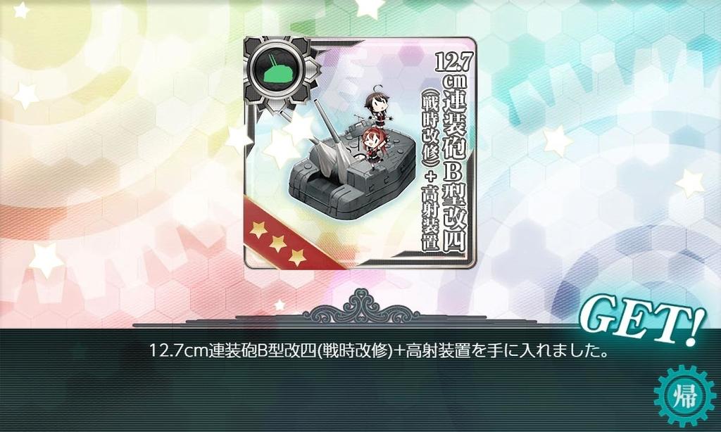 f:id:takachan8080:20180915110858j:plain