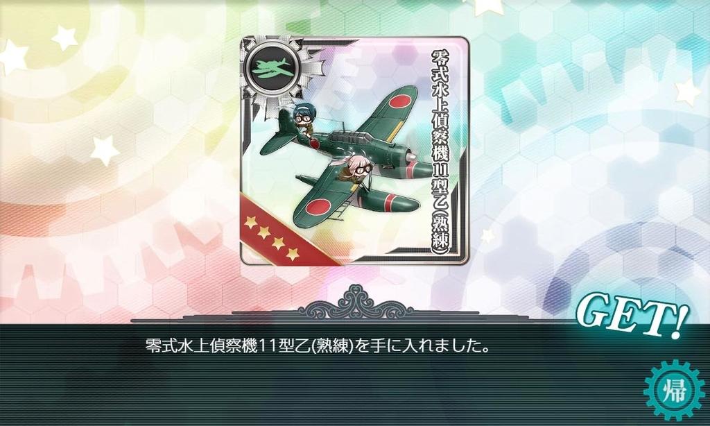 f:id:takachan8080:20180915110859j:plain