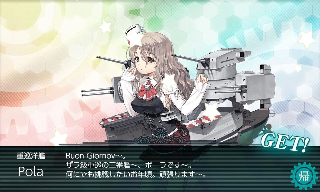 f:id:takachan8080:20180915111706j:plain