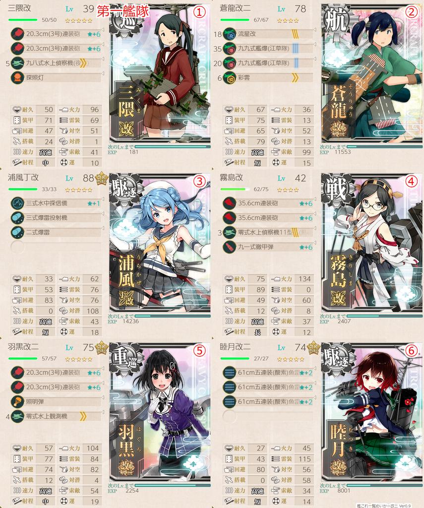 f:id:takachan8080:20180915162355p:plain