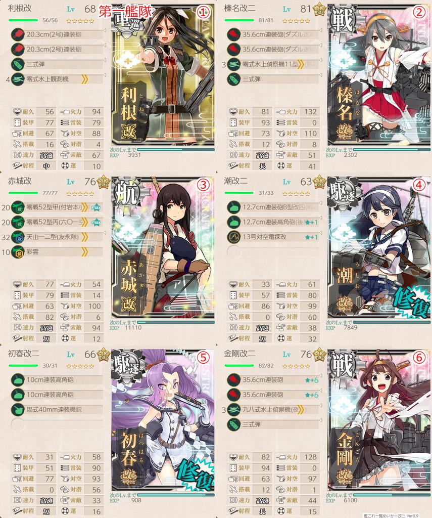 f:id:takachan8080:20180917084815p:plain