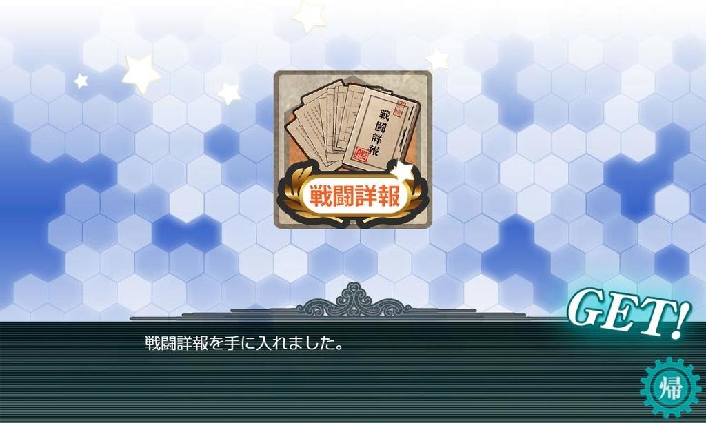 f:id:takachan8080:20180917091306j:plain