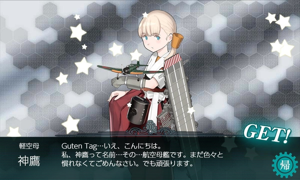 f:id:takachan8080:20180917091404j:plain