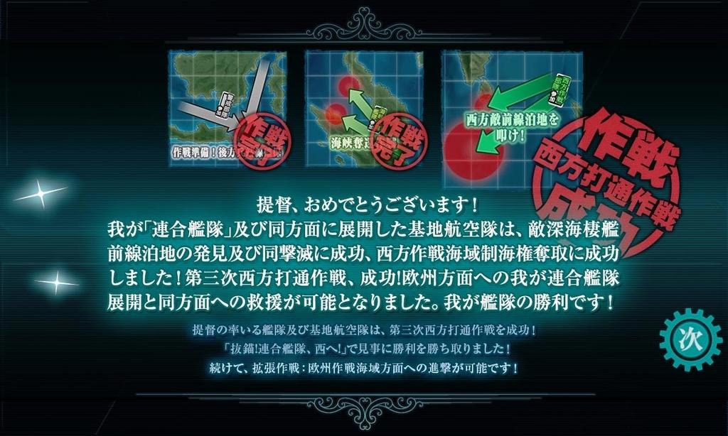 f:id:takachan8080:20180917091535j:plain