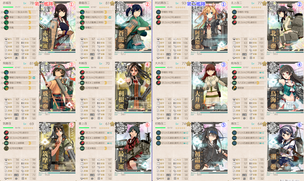 f:id:takachan8080:20180917094142p:plain