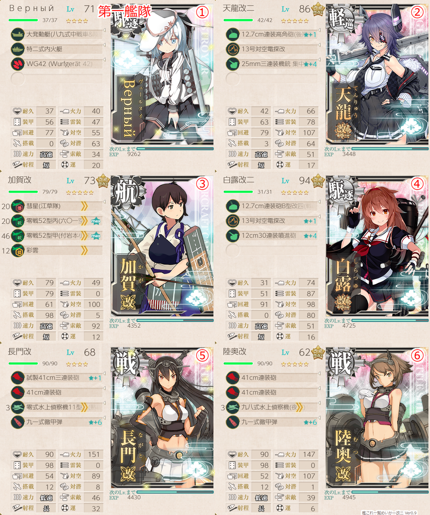 f:id:takachan8080:20180920101238p:plain