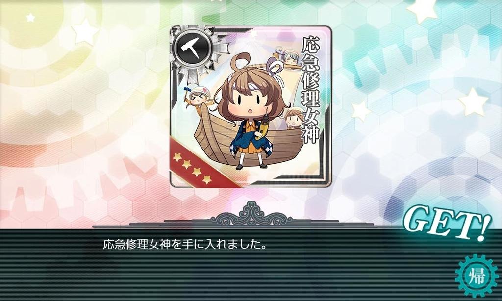 f:id:takachan8080:20180920113005j:plain