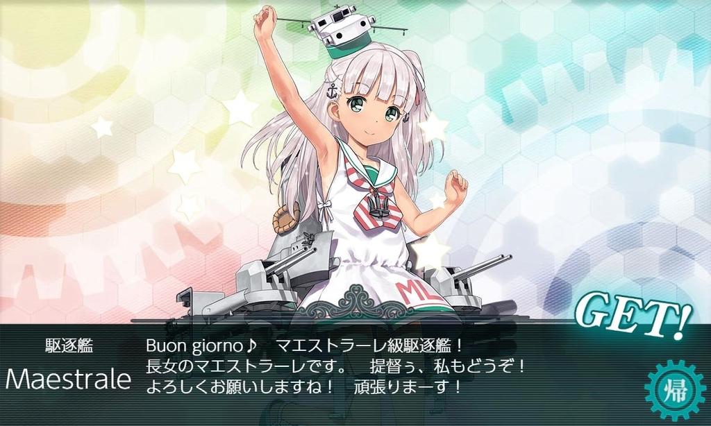 f:id:takachan8080:20180920113007j:plain