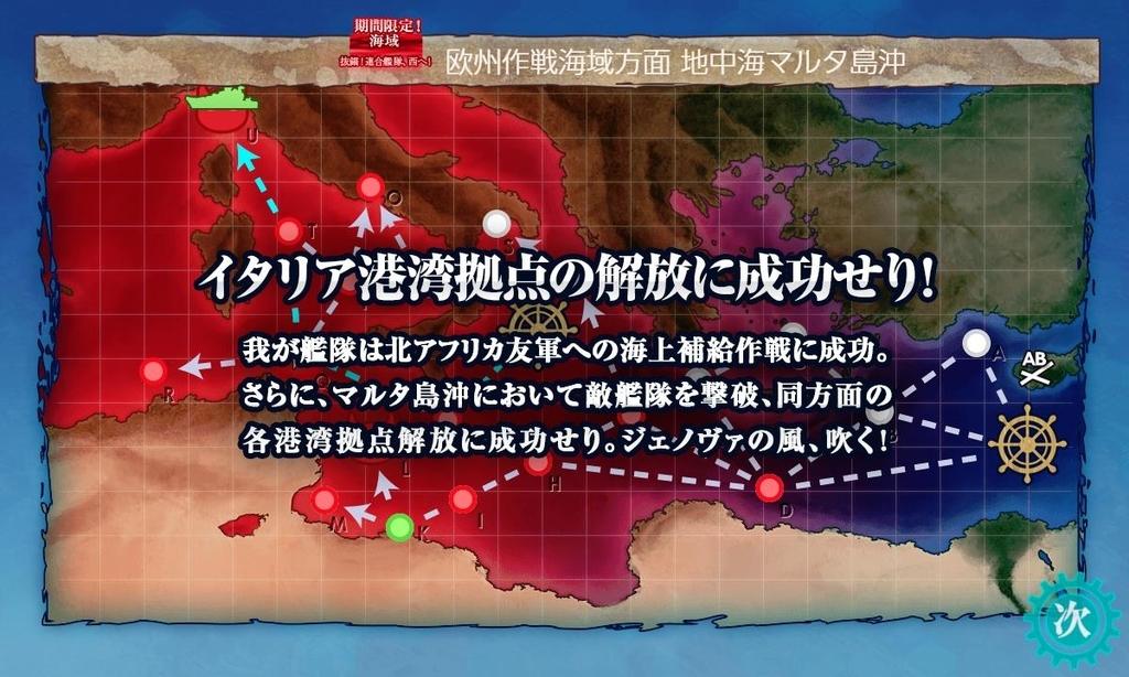 f:id:takachan8080:20180920113056j:plain