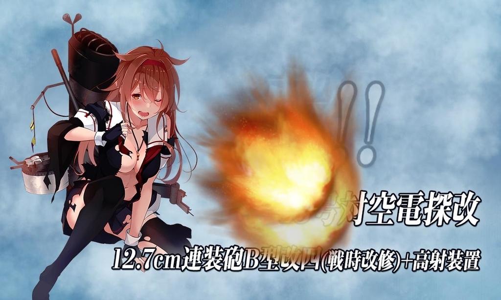 f:id:takachan8080:20180920113959j:plain