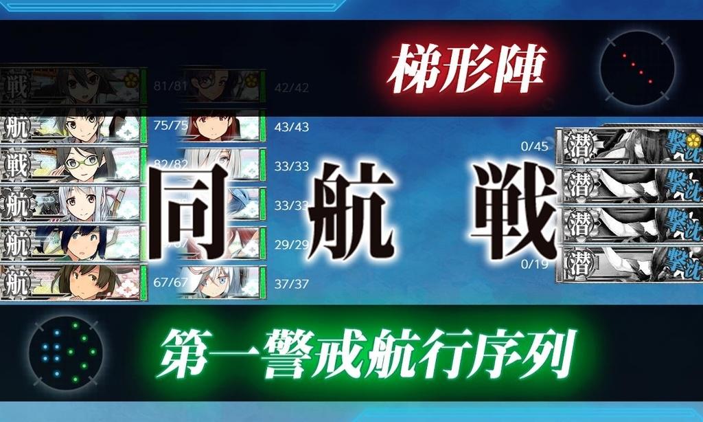 f:id:takachan8080:20180920171846j:plain