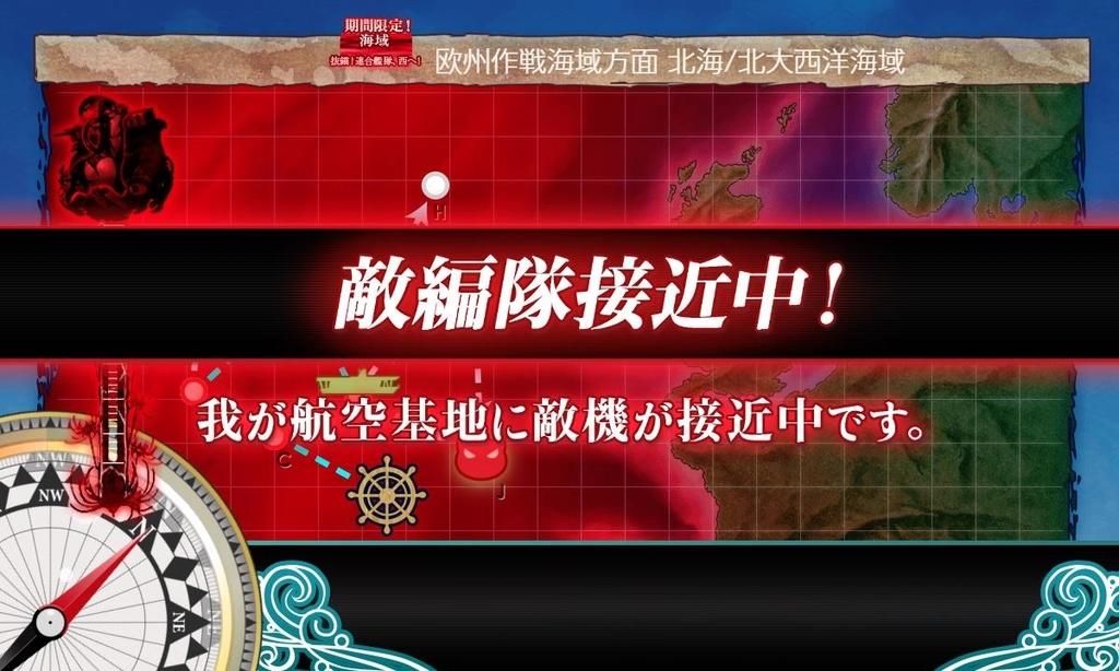 f:id:takachan8080:20180920173241j:plain