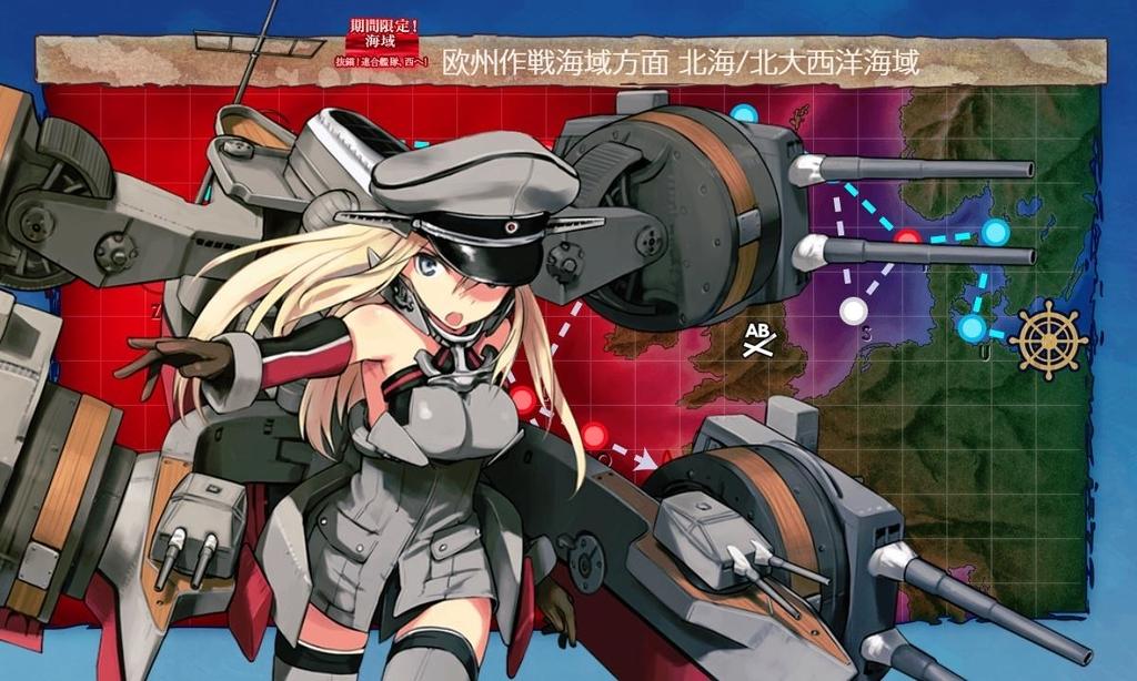 f:id:takachan8080:20180921210311j:plain