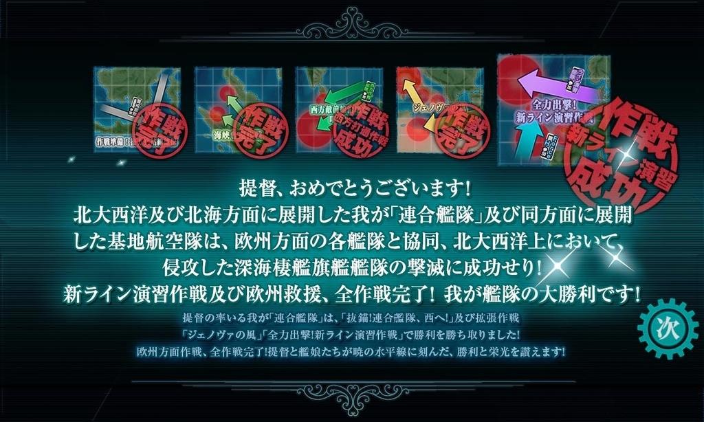 f:id:takachan8080:20180921210315j:plain