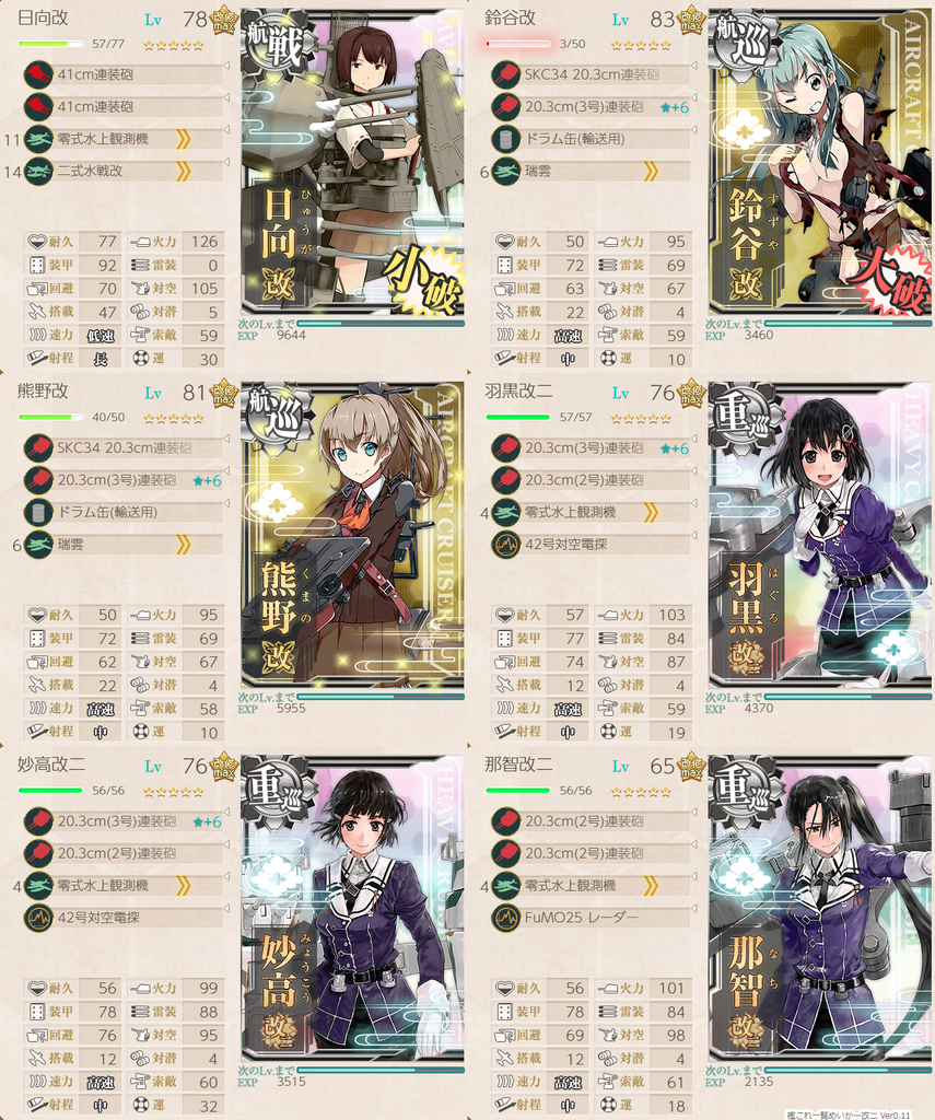 f:id:takachan8080:20181001073633p:plain
