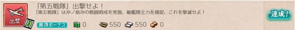 f:id:takachan8080:20181001074238j:plain