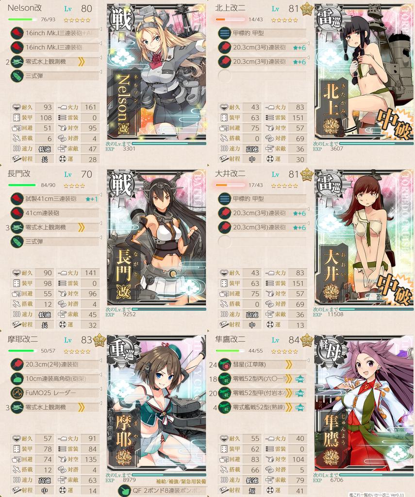 f:id:takachan8080:20181001223303p:plain