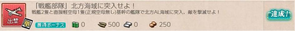f:id:takachan8080:20181001223933j:plain