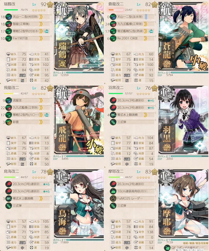 f:id:takachan8080:20181001224613p:plain