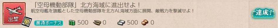 f:id:takachan8080:20181001225030j:plain