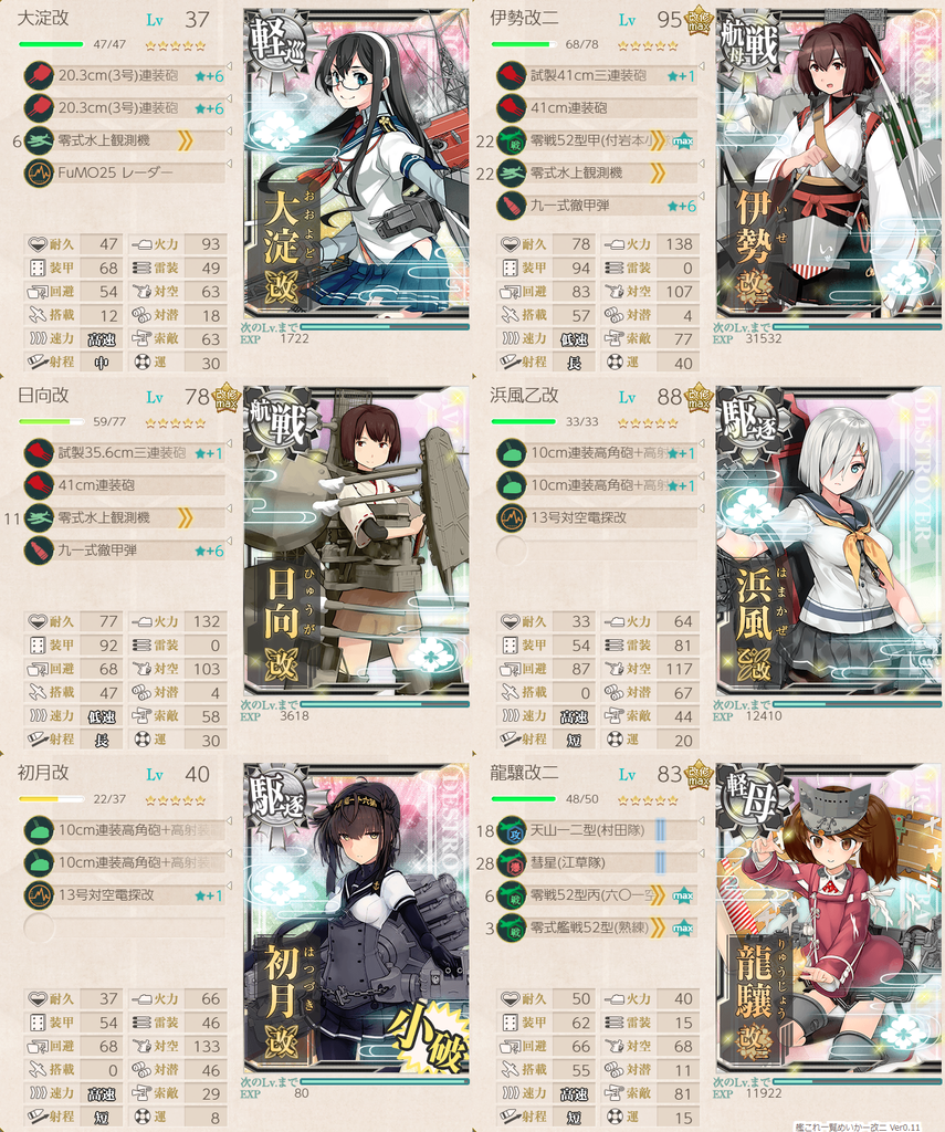 f:id:takachan8080:20181001232422p:plain