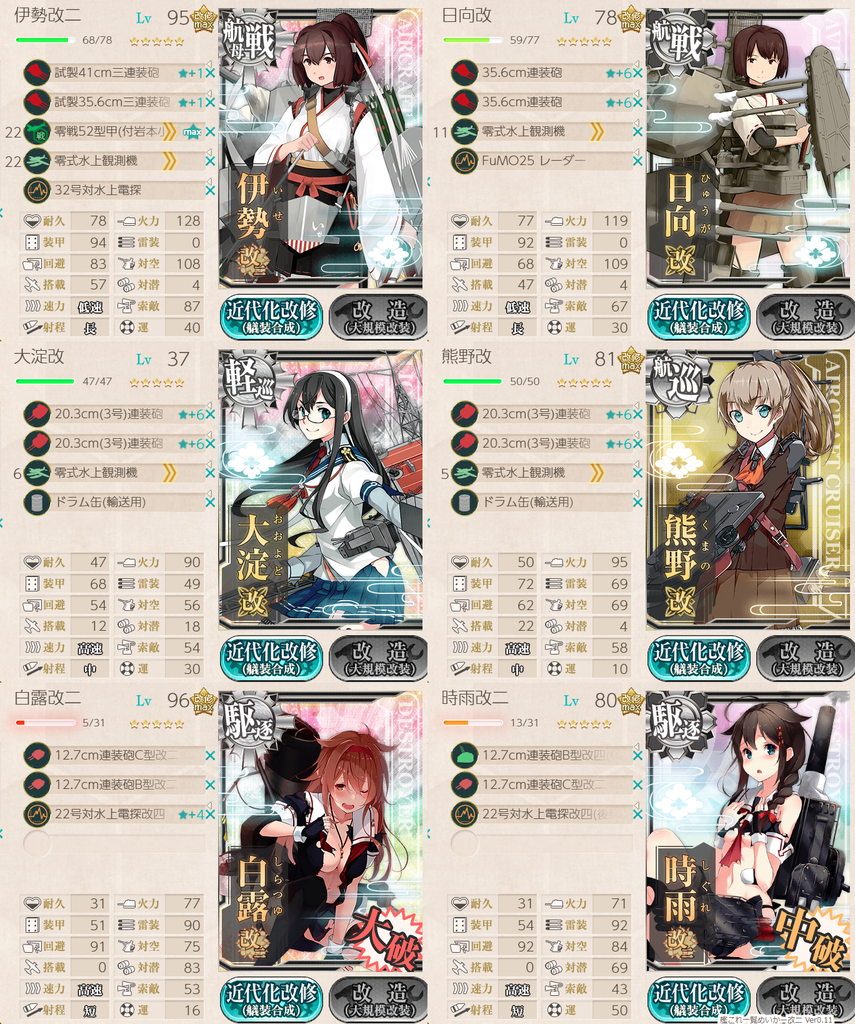 f:id:takachan8080:20181001233628p:plain