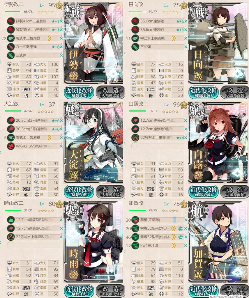 f:id:takachan8080:20181001235331p:plain