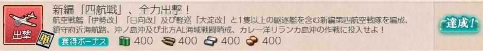 f:id:takachan8080:20181001235732j:plain