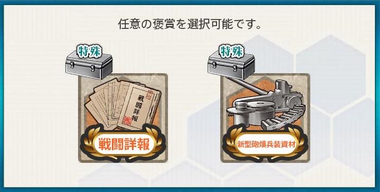 f:id:takachan8080:20181001235759j:plain