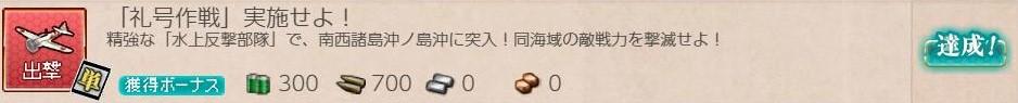 f:id:takachan8080:20181005111149j:plain