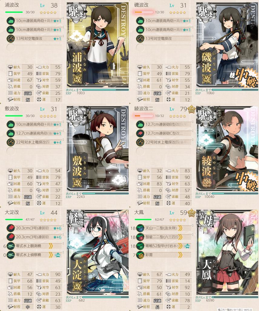 f:id:takachan8080:20181006075842p:plain
