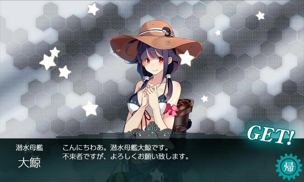 f:id:takachan8080:20181006081409j:plain