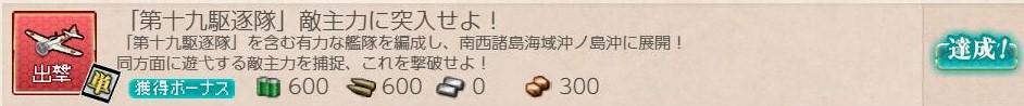 f:id:takachan8080:20181006081818j:plain