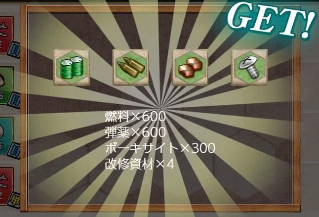 f:id:takachan8080:20181006082033j:plain