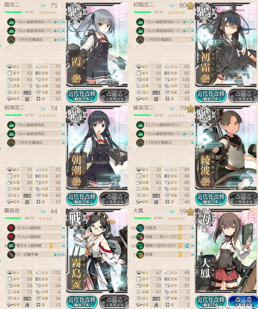 f:id:takachan8080:20181007205505p:plain
