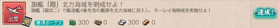 f:id:takachan8080:20181007212919j:plain