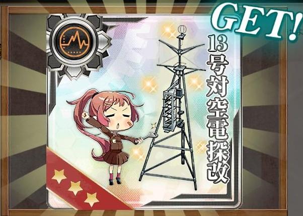 f:id:takachan8080:20181007213012j:plain