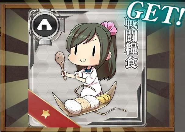 f:id:takachan8080:20181007213014j:plain