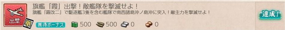 f:id:takachan8080:20181007220419j:plain