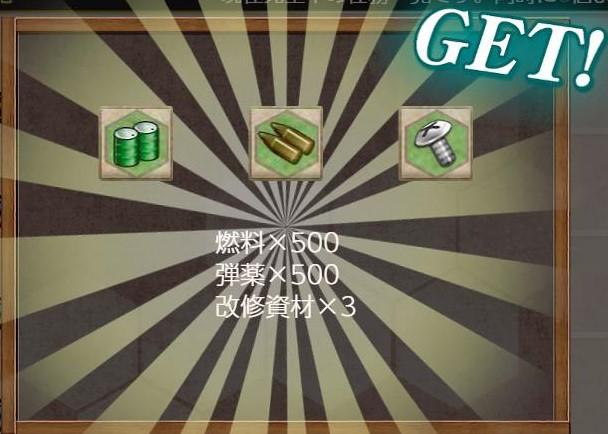 f:id:takachan8080:20181007220736j:plain