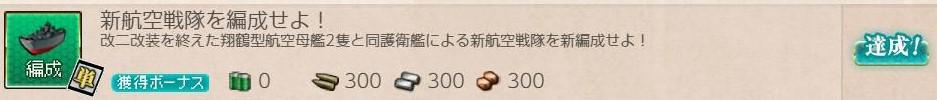 f:id:takachan8080:20181009224944j:plain