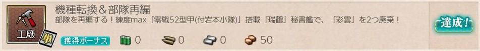 f:id:takachan8080:20181009225151j:plain