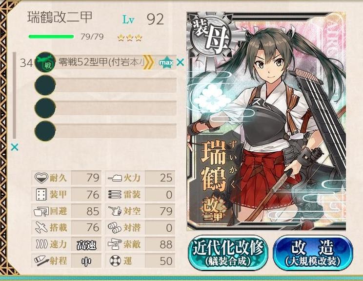 f:id:takachan8080:20181009225353j:plain