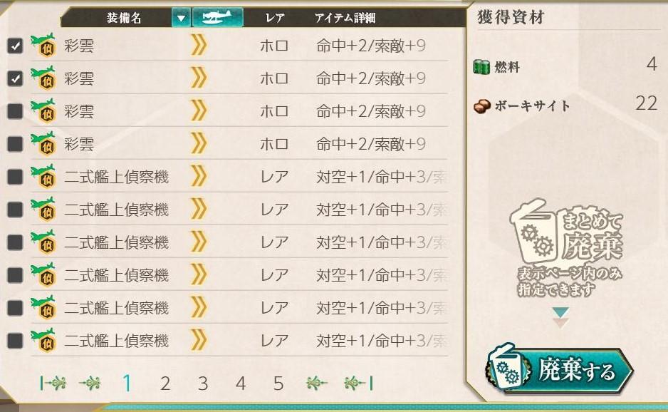 f:id:takachan8080:20181009225439j:plain