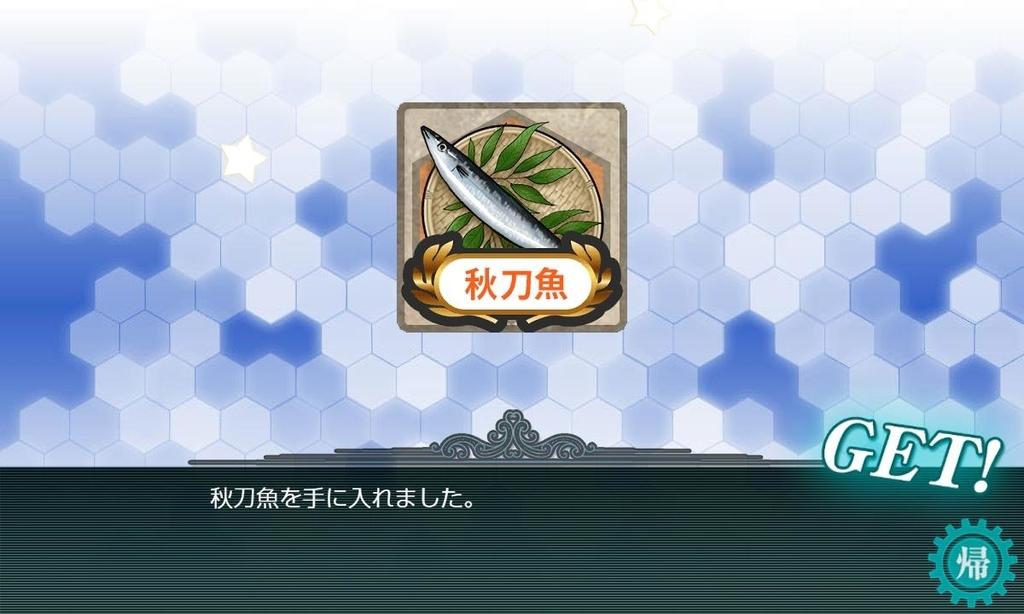 f:id:takachan8080:20181010225430j:plain