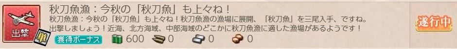 f:id:takachan8080:20181010225518j:plain