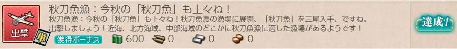 f:id:takachan8080:20181010225706j:plain