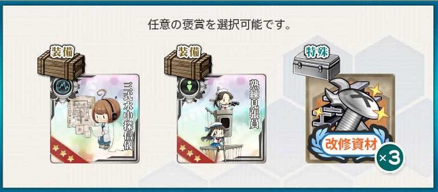 f:id:takachan8080:20181010225831j:plain