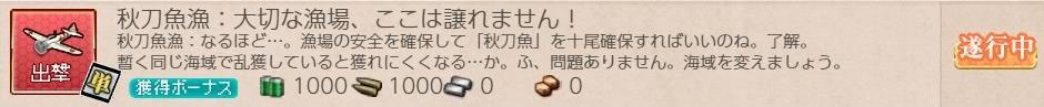 f:id:takachan8080:20181010231214j:plain