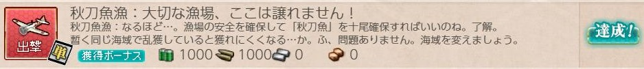 f:id:takachan8080:20181011120340j:plain